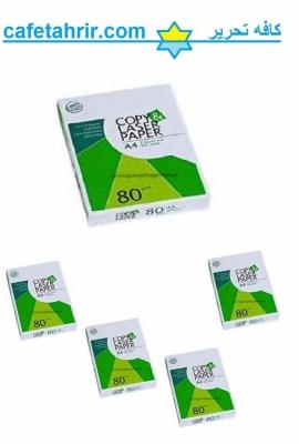 کاغذ کپی لیزر A3